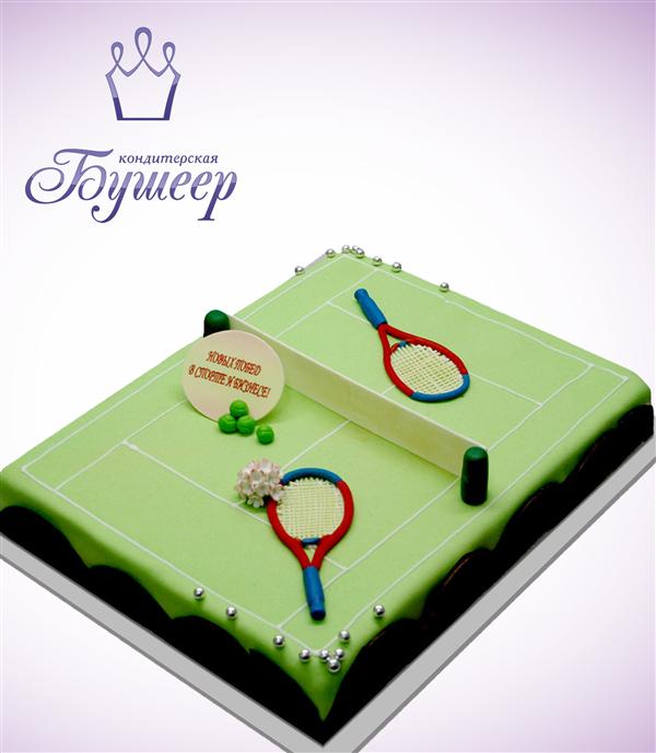 Поздравления с днем рождения теннисисту 5