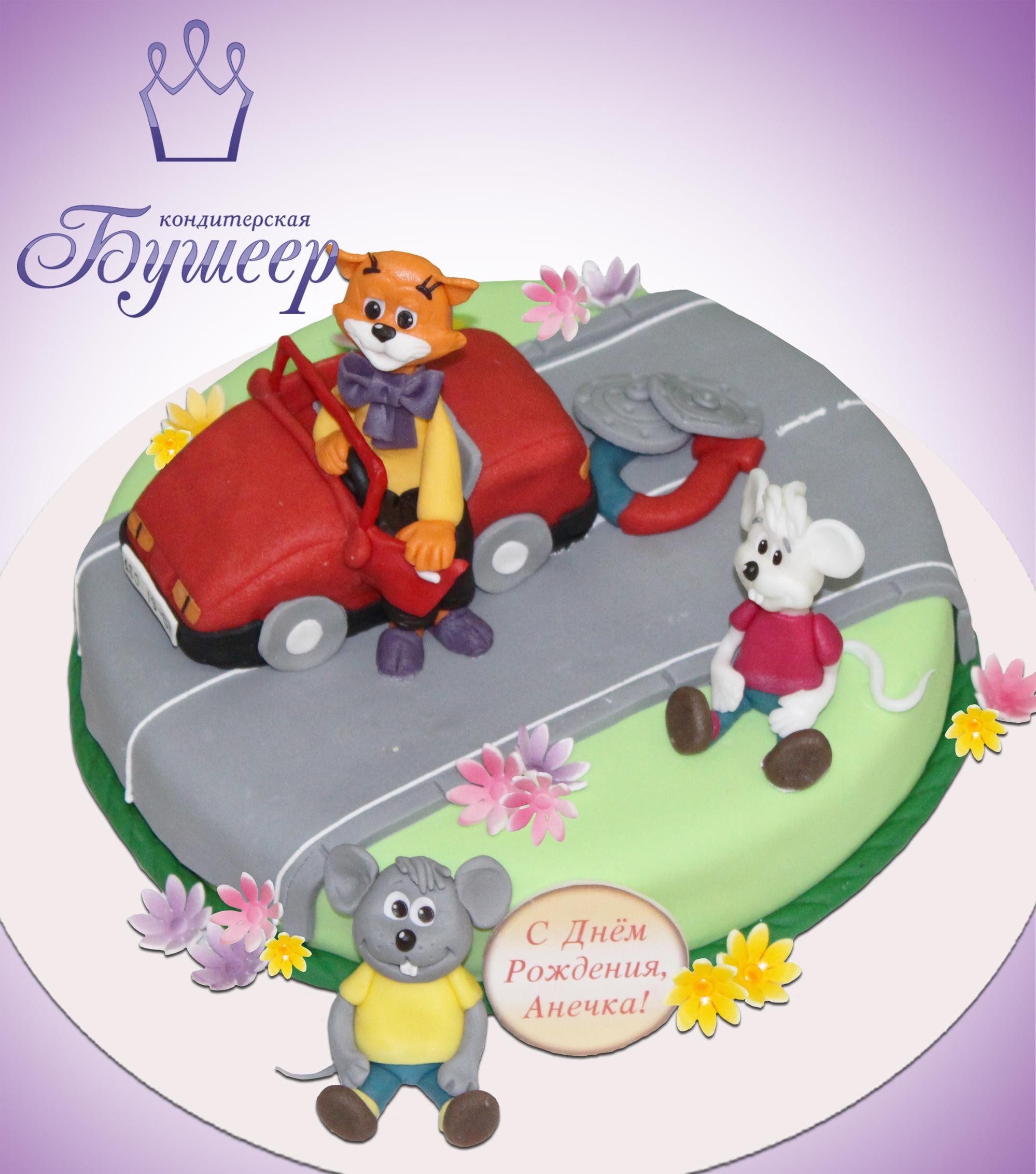 Фото торта с котом леопольдом
