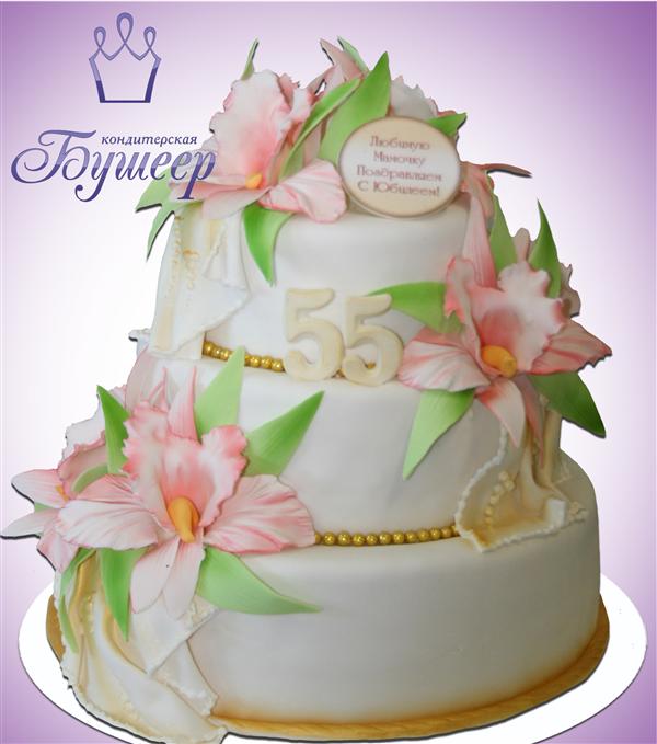 Торт на день рождения на заказ в минске